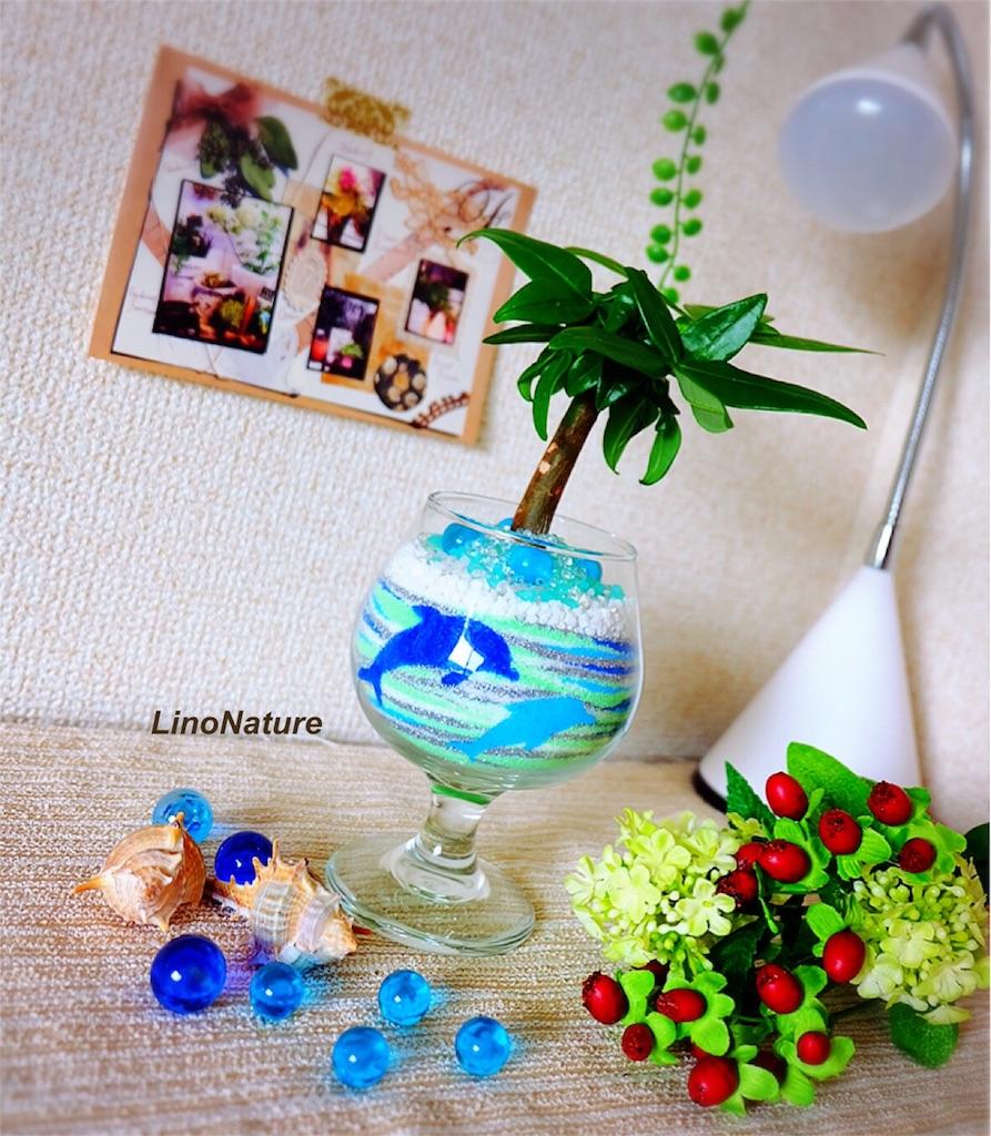 【夏の新作】イルカのキラキラ♡マリンなグラスサンドアート