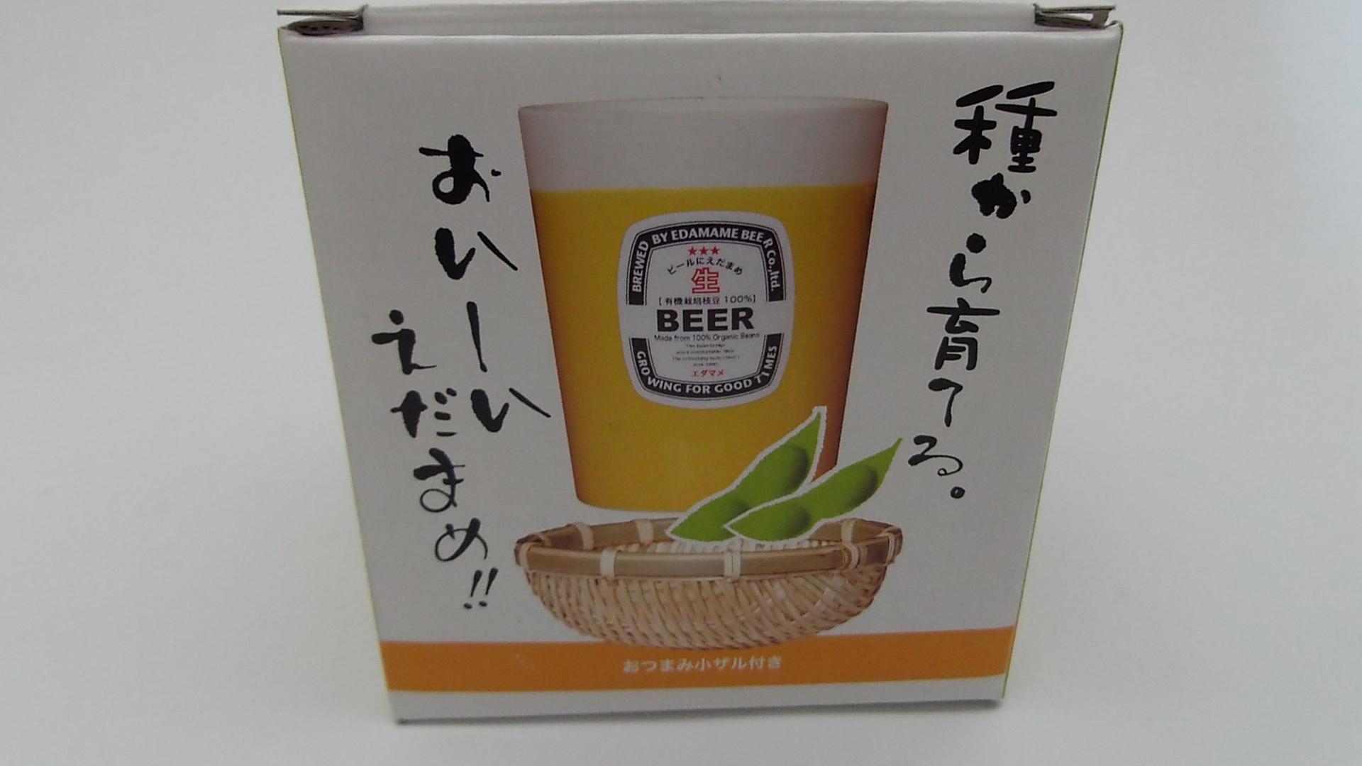 夏だ!!ビールだ!!枝豆だ!!