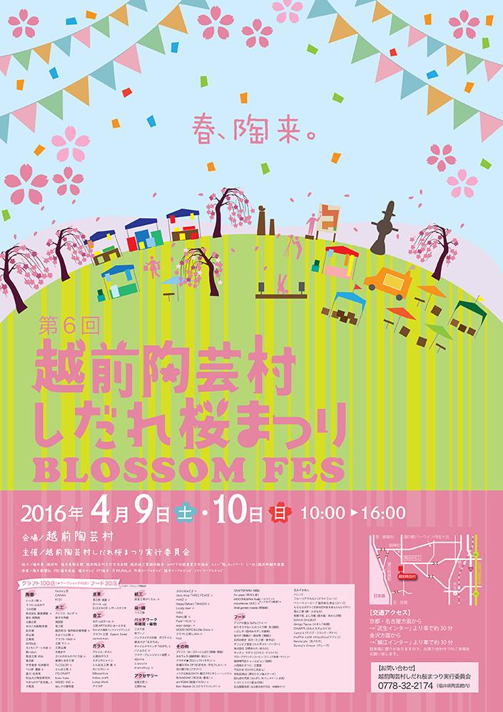 ★4月のWS・イベント出店情報