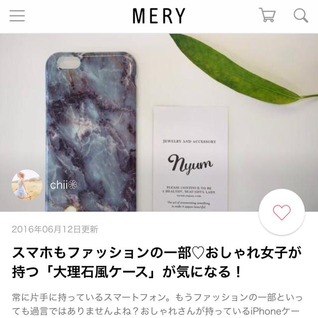 おしゃれまとめサイト「MERY」に掲載されました