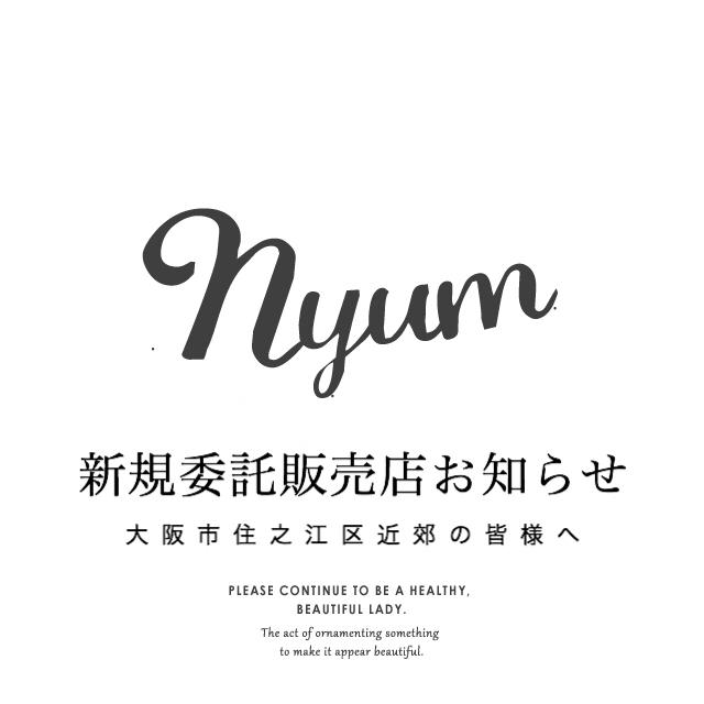 nyumのアクセサリーを取り扱って下さるサロンが増えました!