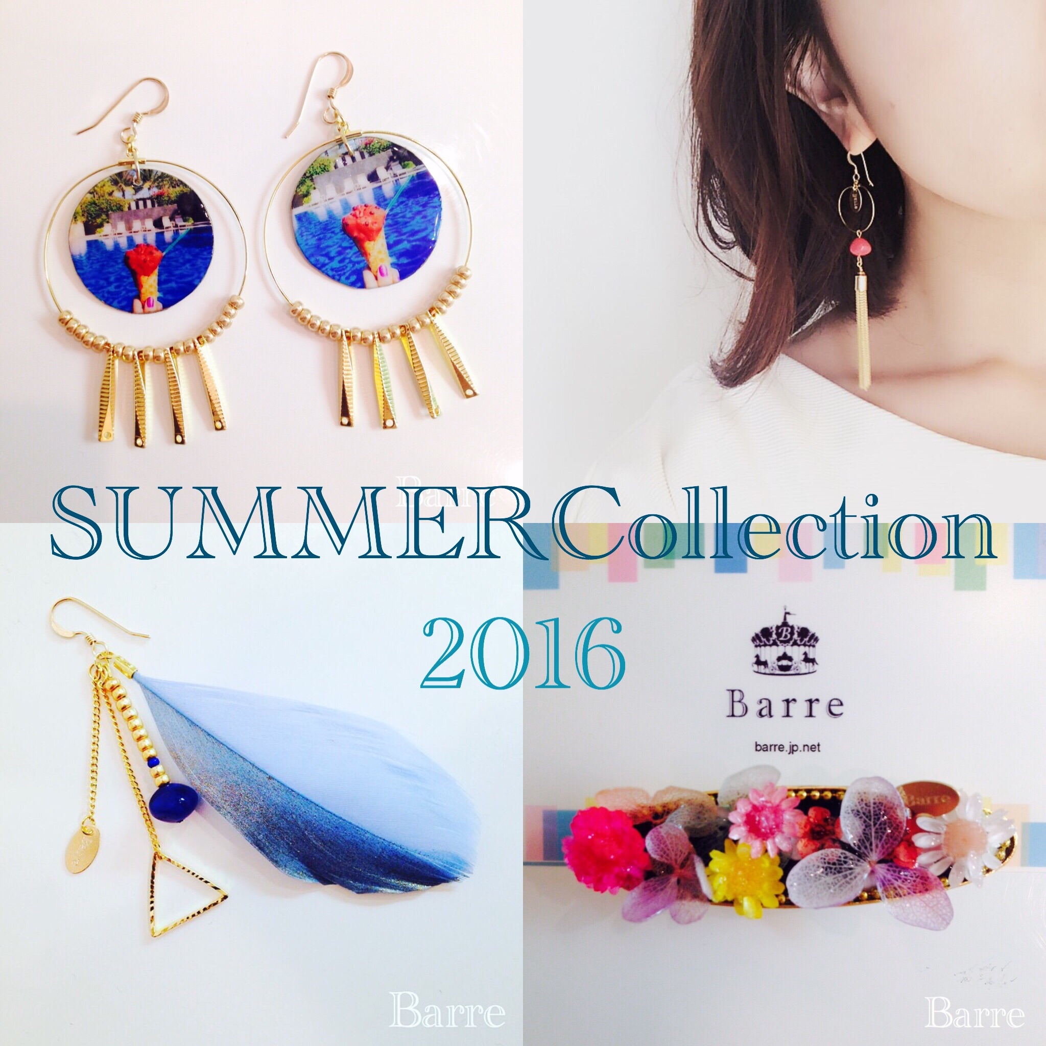 BARRESUMMERCollection2016がスタート