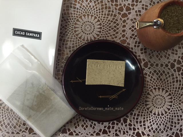 マテ茶とアガべのホワイトチョコ&マテ茶