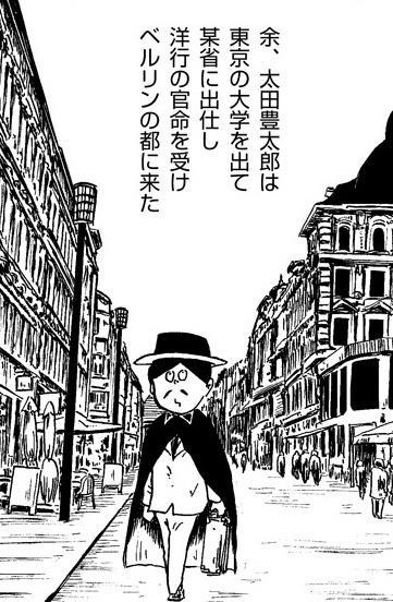 鴎外忌:1922年の7月9日、軍医総監 森 林太郎の忌日