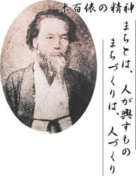 6月15日、今日は小泉元総理の話で有名になった「米百俵の日」です。