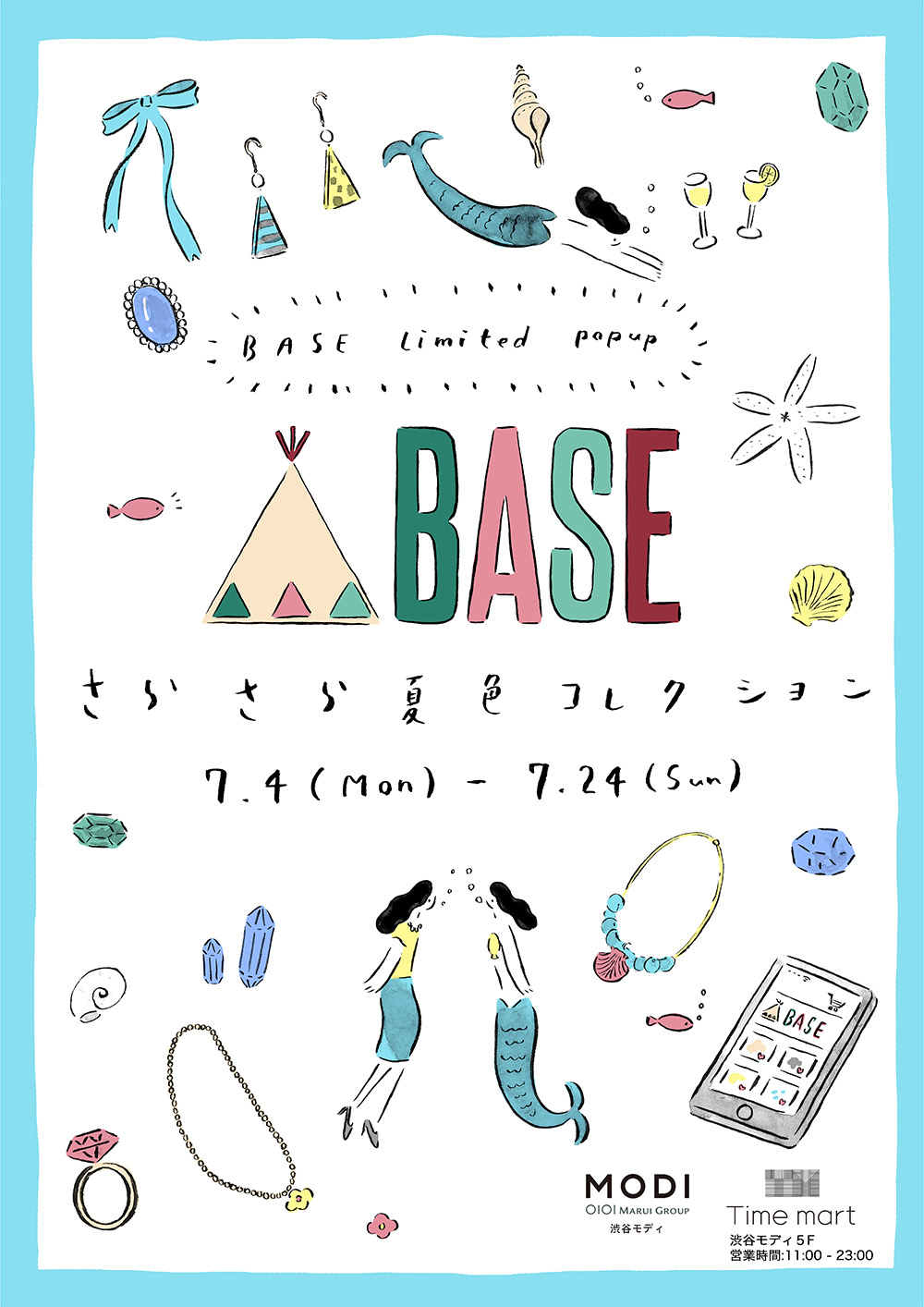 BASE Limited popup -さらさら夏色コレクション - に参加させていただいてます
