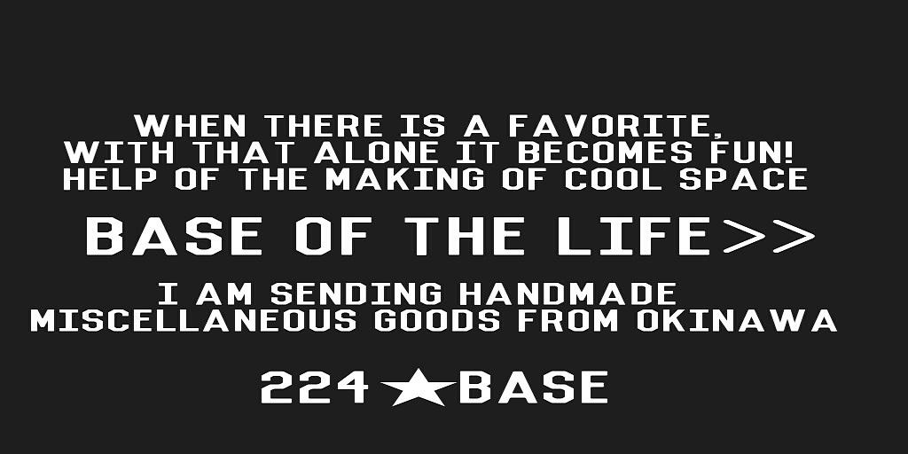 224★BASE