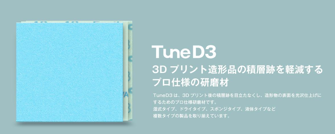 TuneD3
