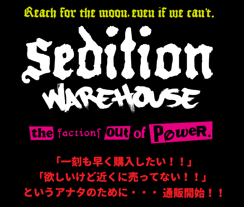 SEDITION warehouse