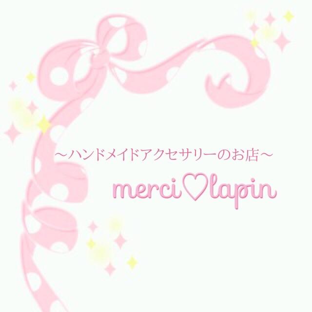 merci♡lapin