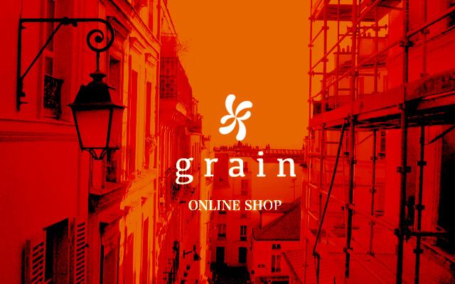 grain | グレイン