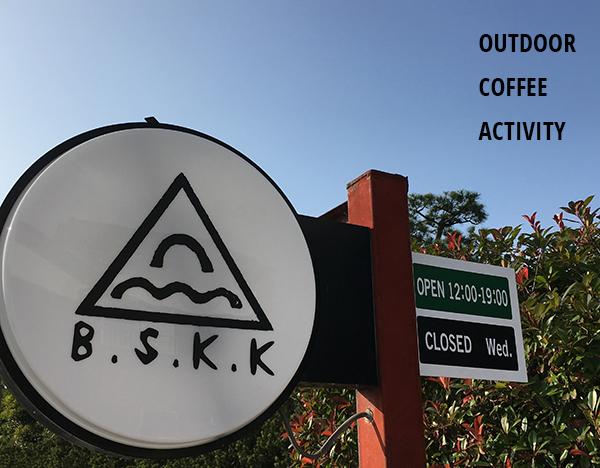 bskk紹介画像1