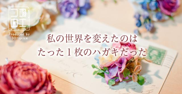 ココロエ紹介画像1