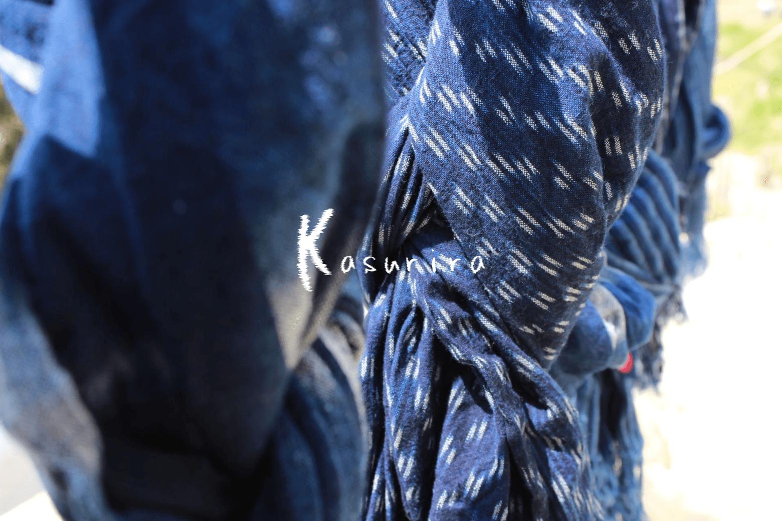 Kasurira紹介画像1