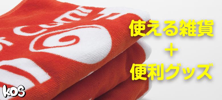 KIMOE ONLINE SHOP紹介画像2