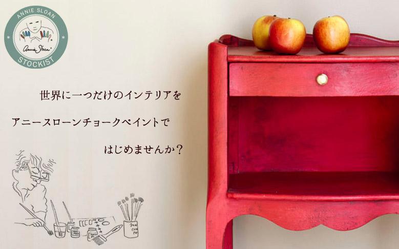 mmis紹介画像2