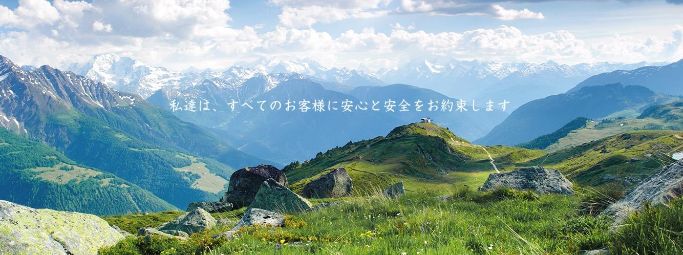プログレス・オンラインショップ紹介画像2