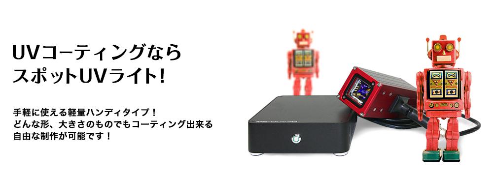 UVレジン工房紹介画像1